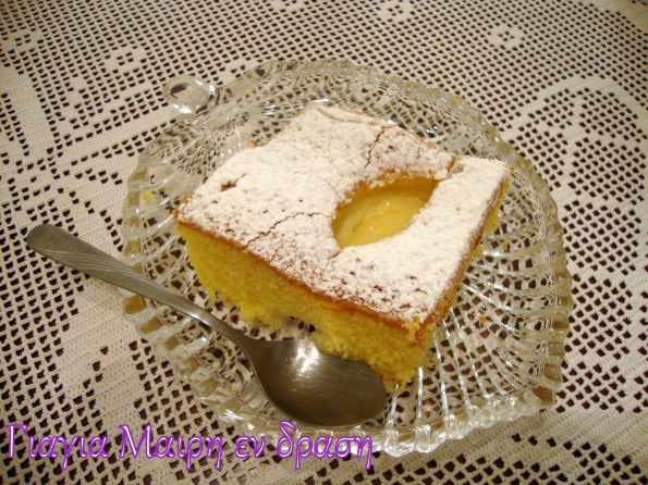 Κέικ με κρέμα
