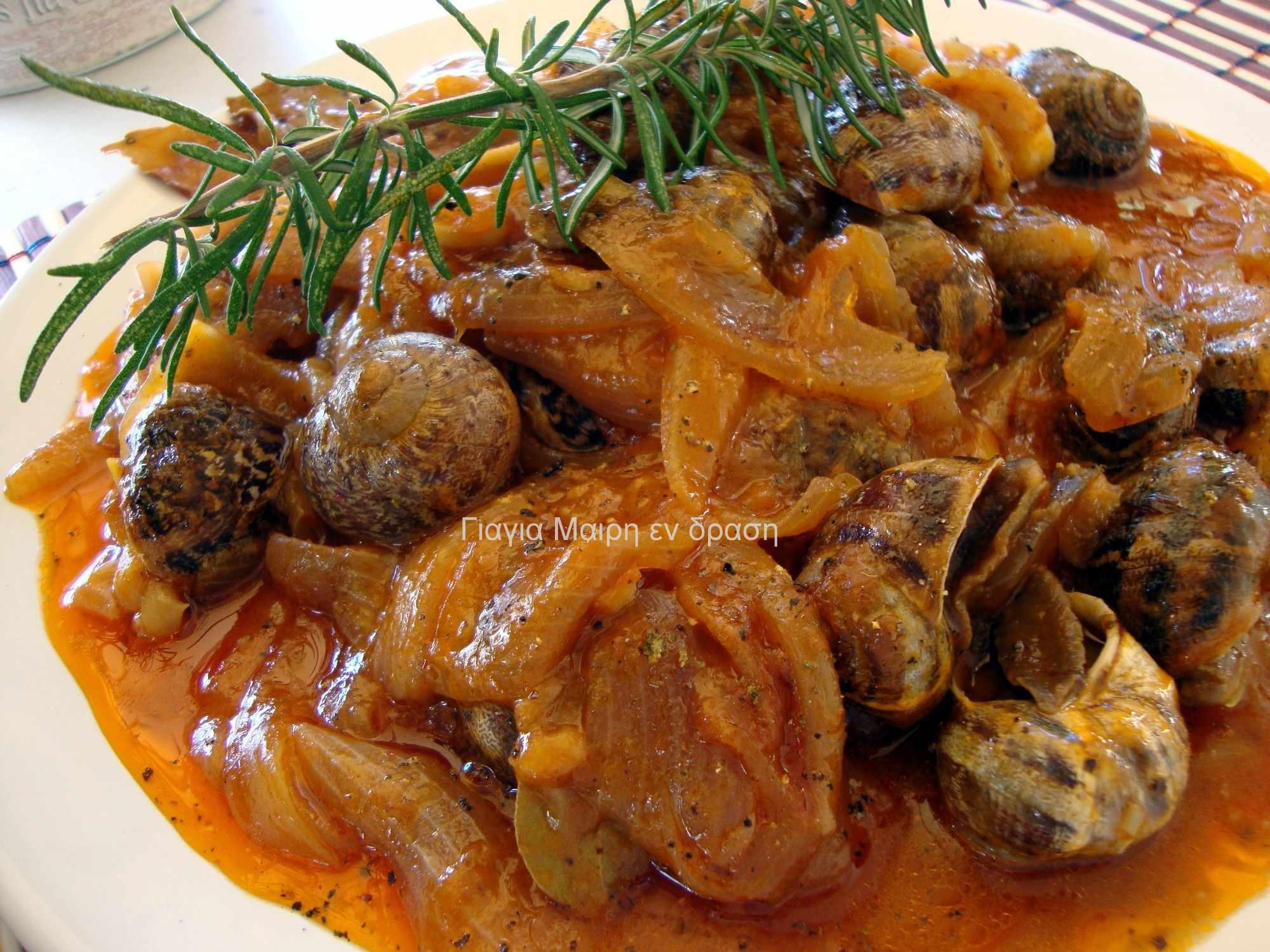 Σαλιγκάρια στιφάδο by mairh