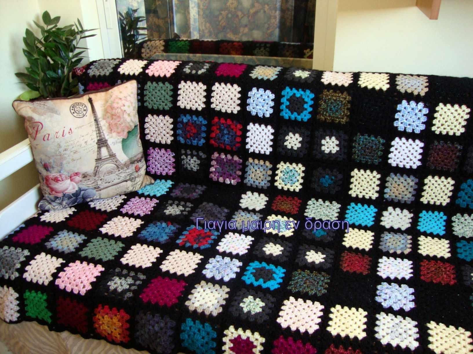 Κουβέρτα by Mairh
