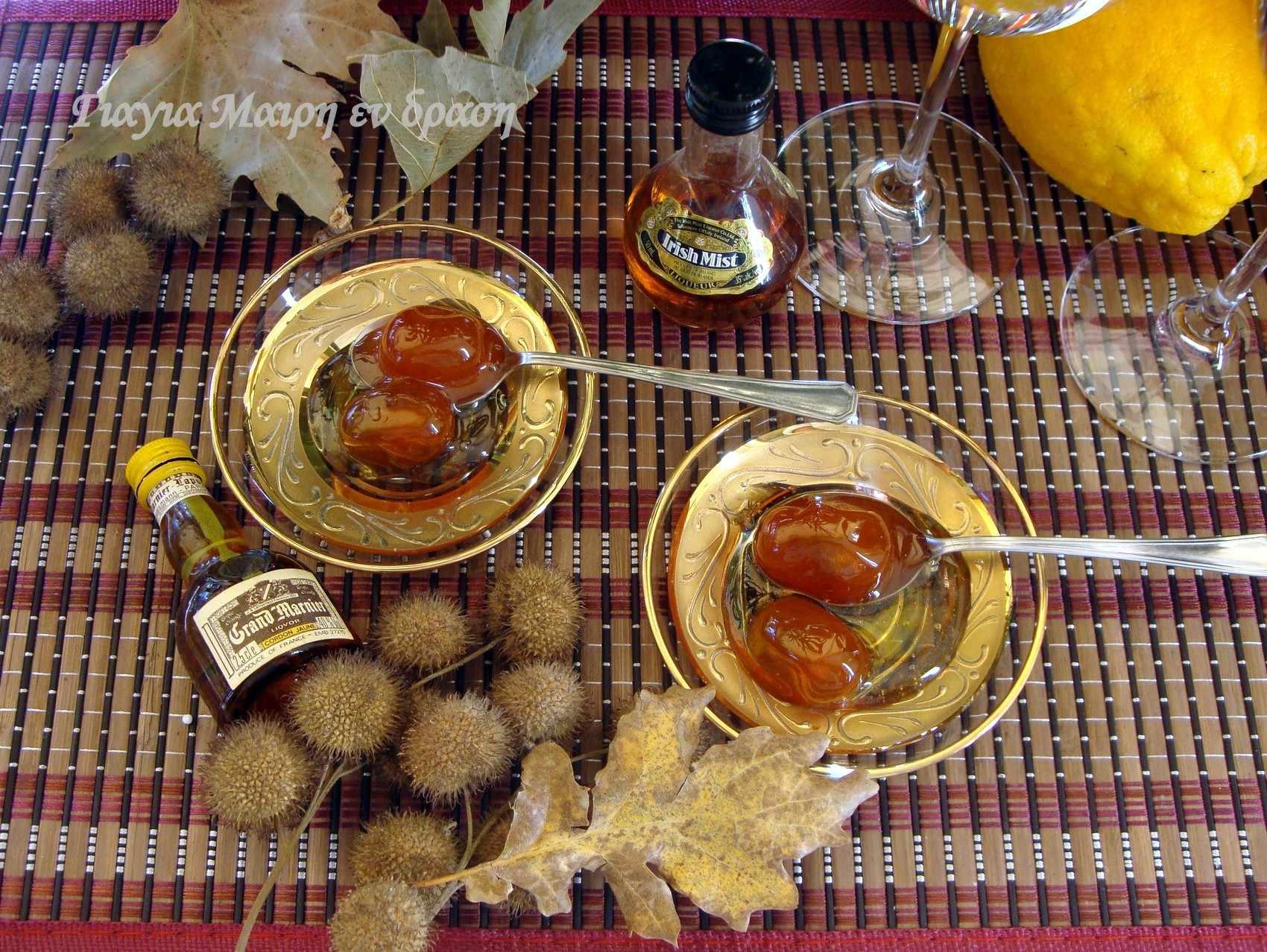 Γλυκό κουταλιού  kumquat κουμ κουατ
