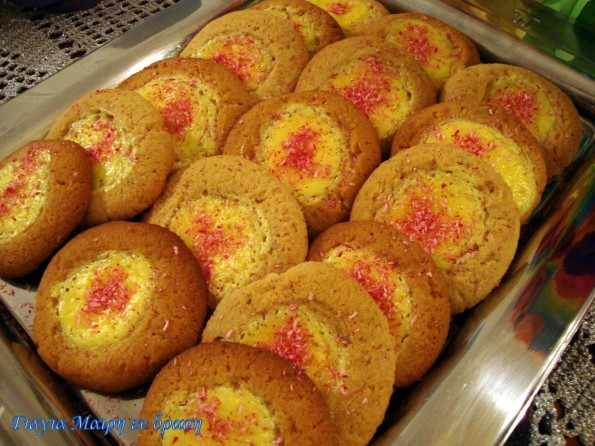 Cheese cake cookies