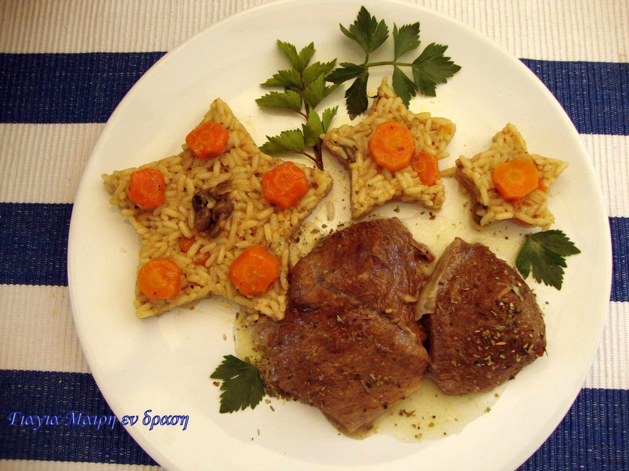 Μοσχαράκι fajita (φαχίτα) με ρύζι
