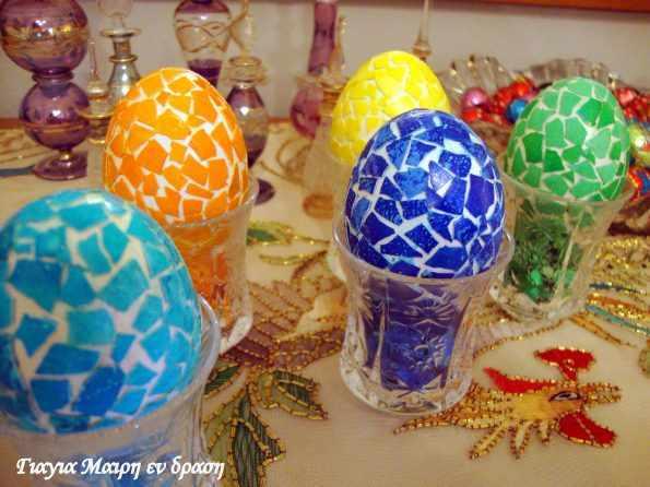 Πασχαλινά ψηφιδωτά αυγά