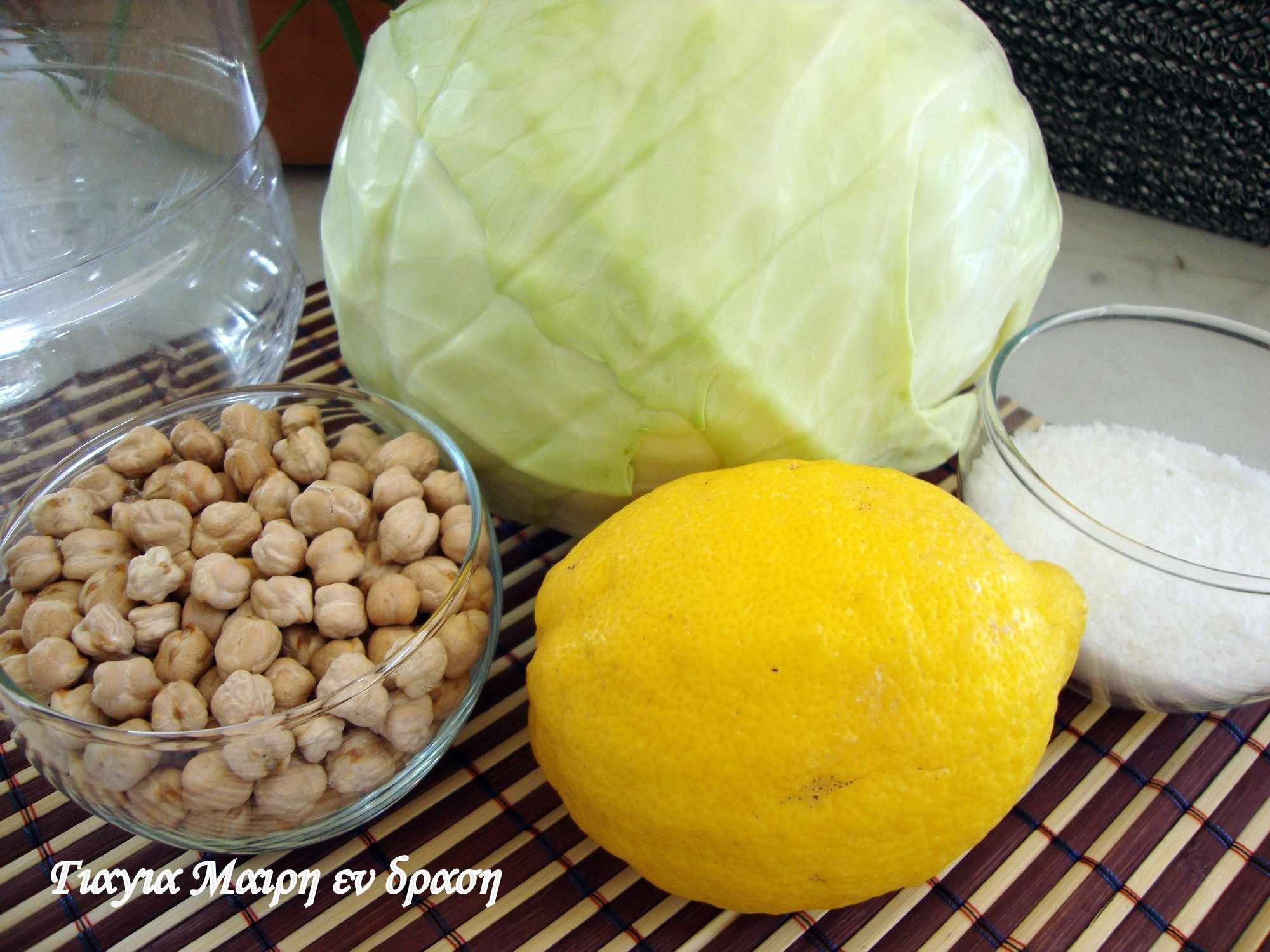 Τουρσί λάχανο με ρεβίθια