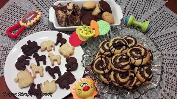 Δίχρωμα μπισκότα σπιράλ και όχι μόνο!!!!!