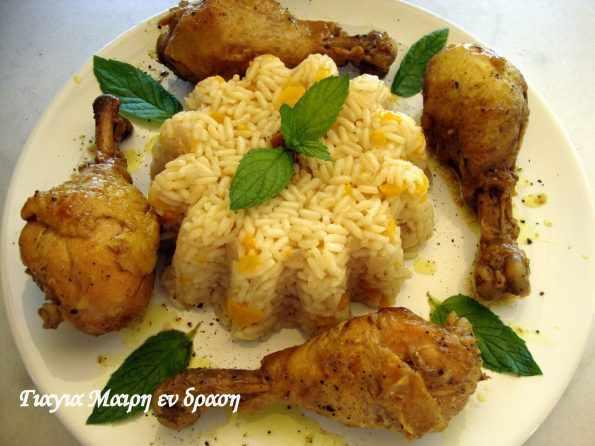 Κοτοπουλάκι με κάρυ και μουσταρδάτο ρυζάκι
