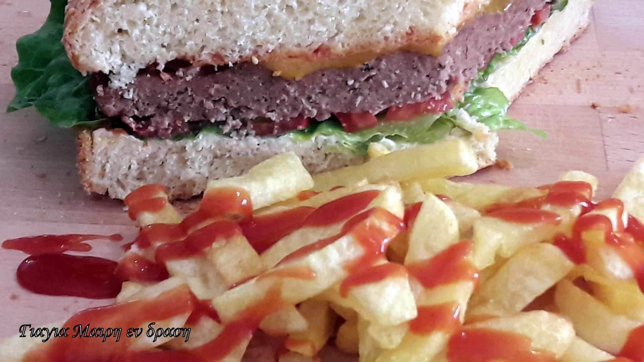 Οικογενειακό Hamburger