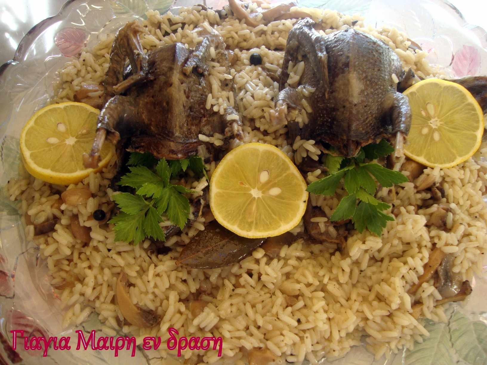 Φάσες με μανιτάρια και ρύζι
