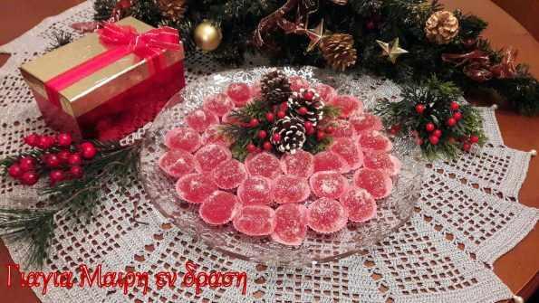 Όμορφα γλυκά ζελεδάκια από κυδώνι by Mairh