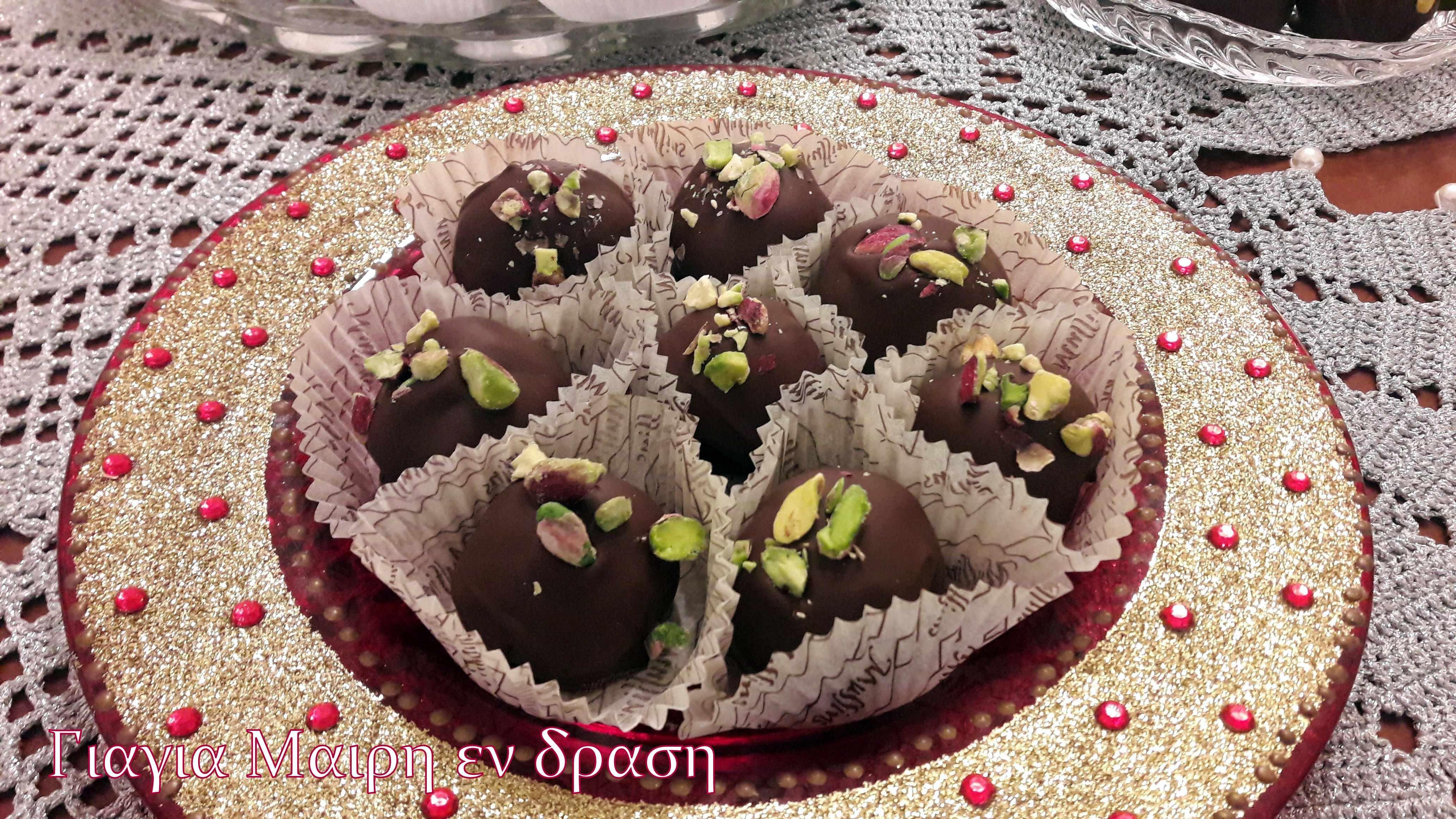 Σοκολατάκια με σιμιγδάλι και μελομακάρονα