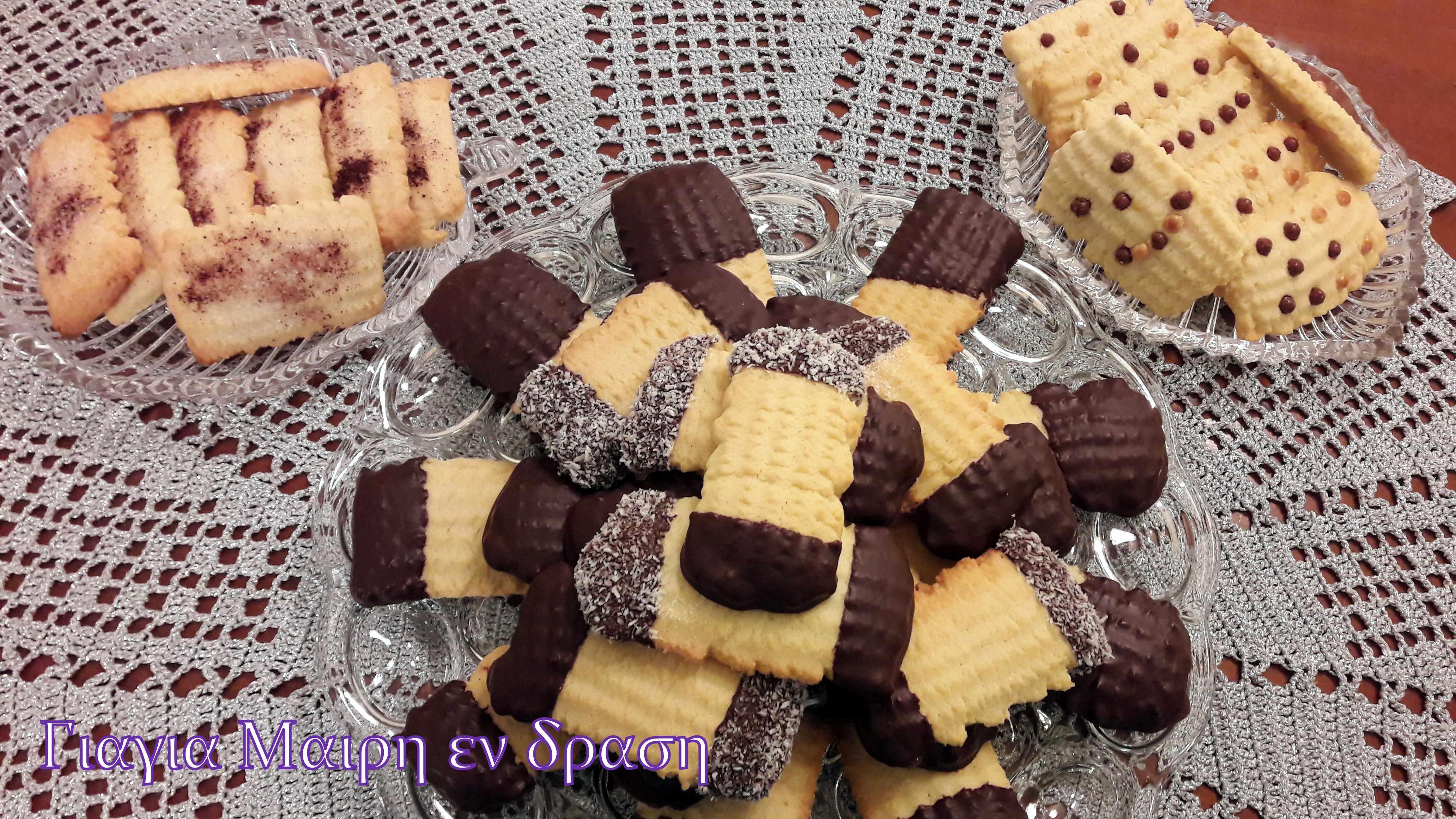Μπισκότα βουτύρου by Mairh