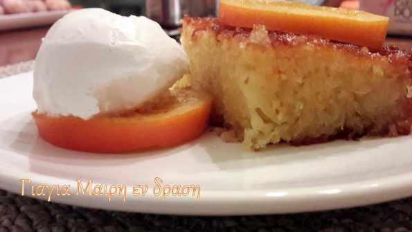 Πορτοκαλόπιτα by lena