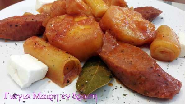 Πατάτες γιαχνί με πράσα και λουκάνικα