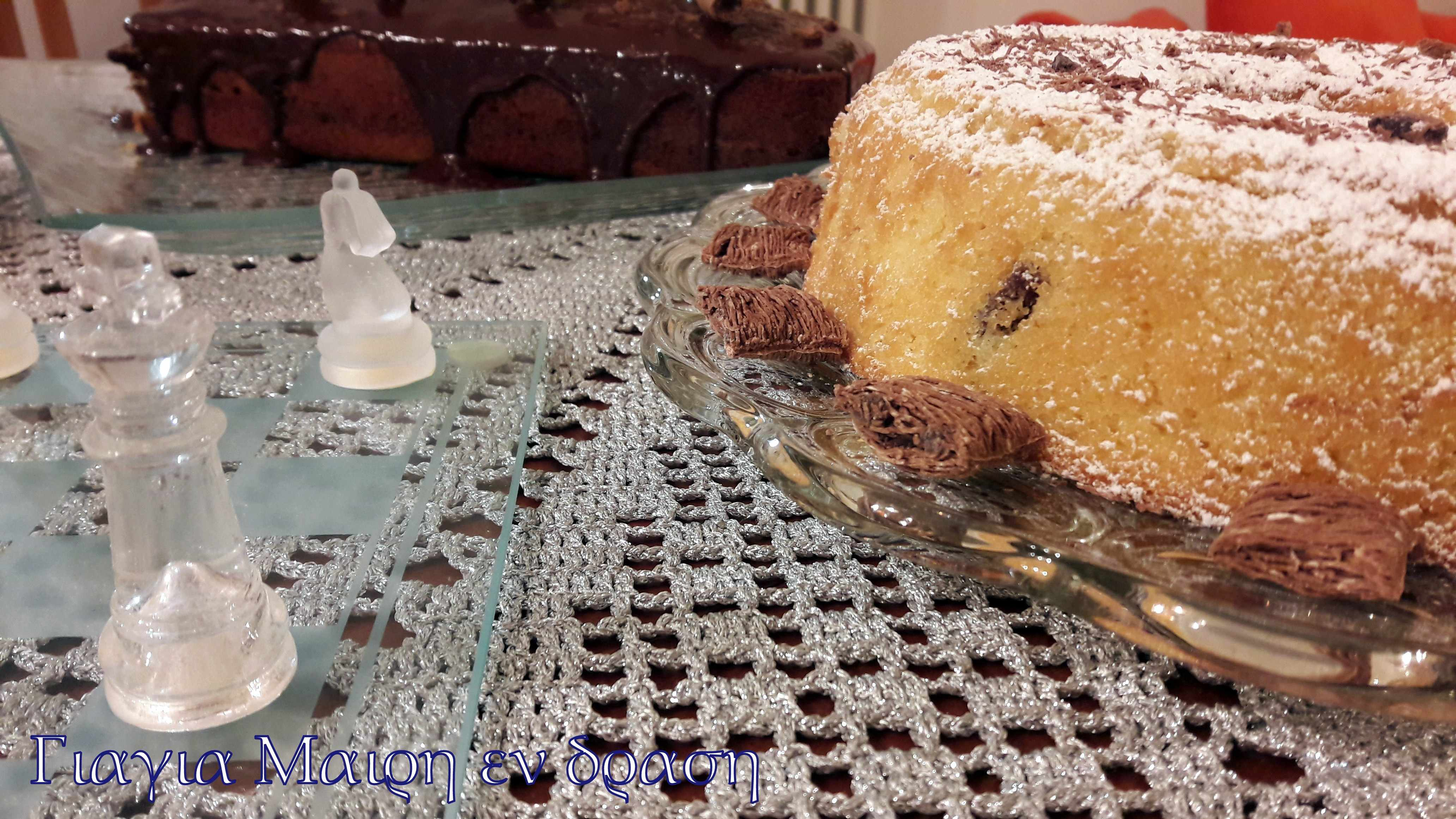 Κέικ double