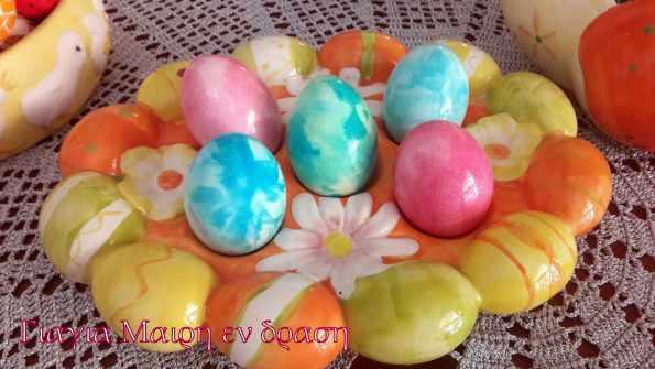 Αυγά βαμμένα  στο γιαούρτι