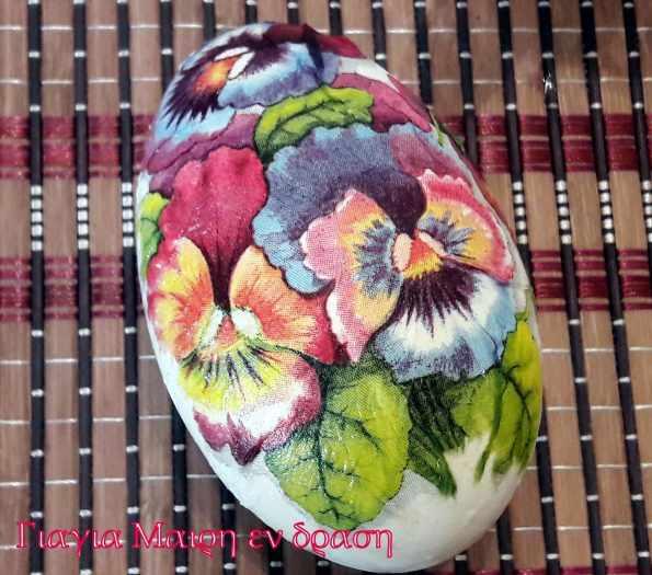 Αυγό χήνας Ντεκουπάζ