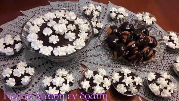 Το γλυκάκι της Μαίρης