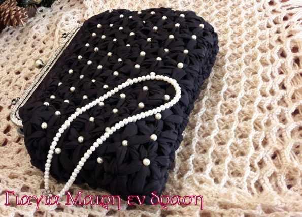 Μαύρο τσαντάκι με πέρλες