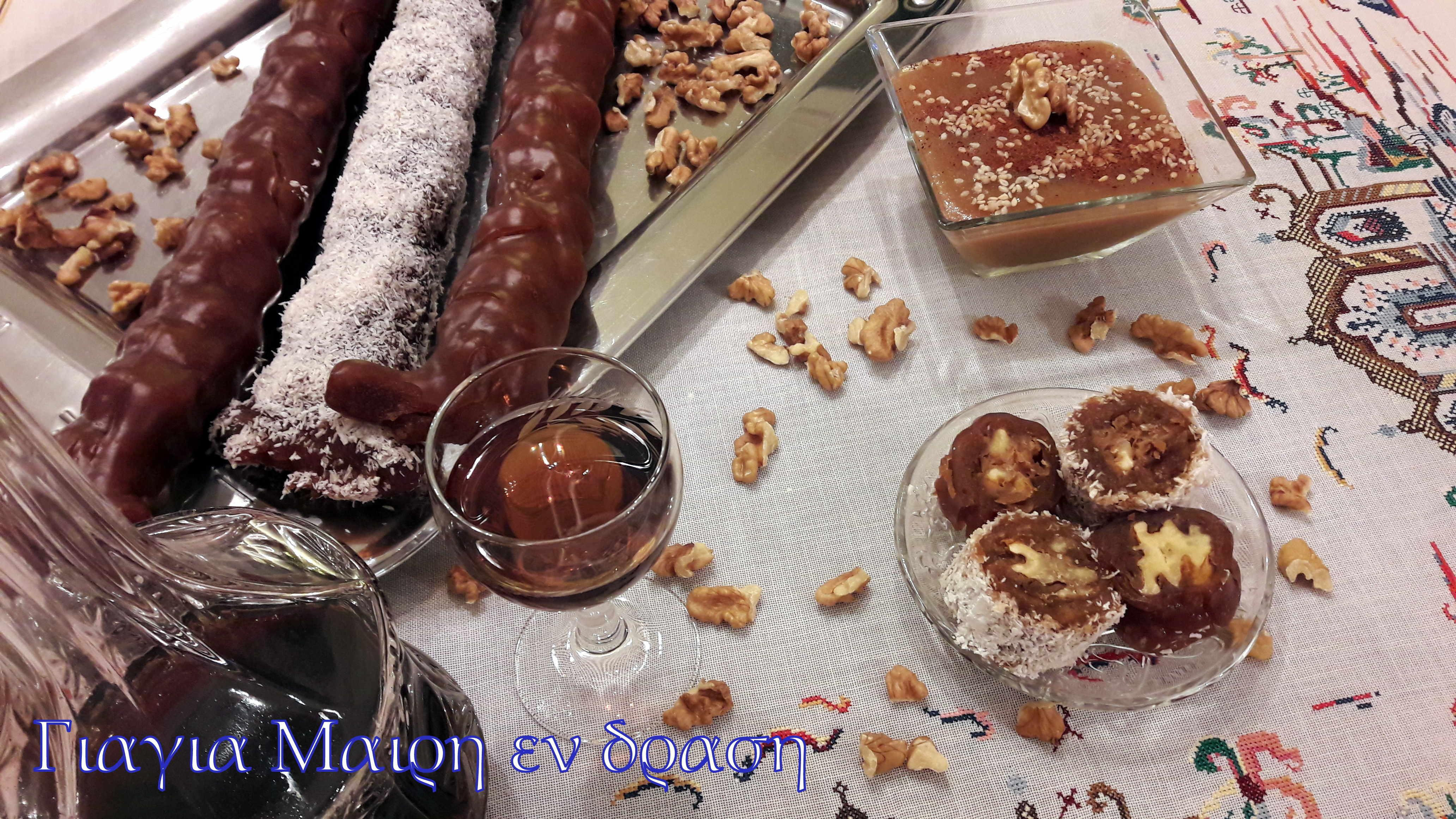 Σουτζούκι με πετιμέζι by Μαίρη