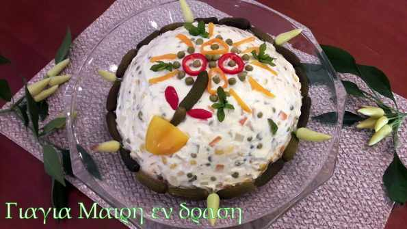 Ρώσικη σαλάτα by Mairh