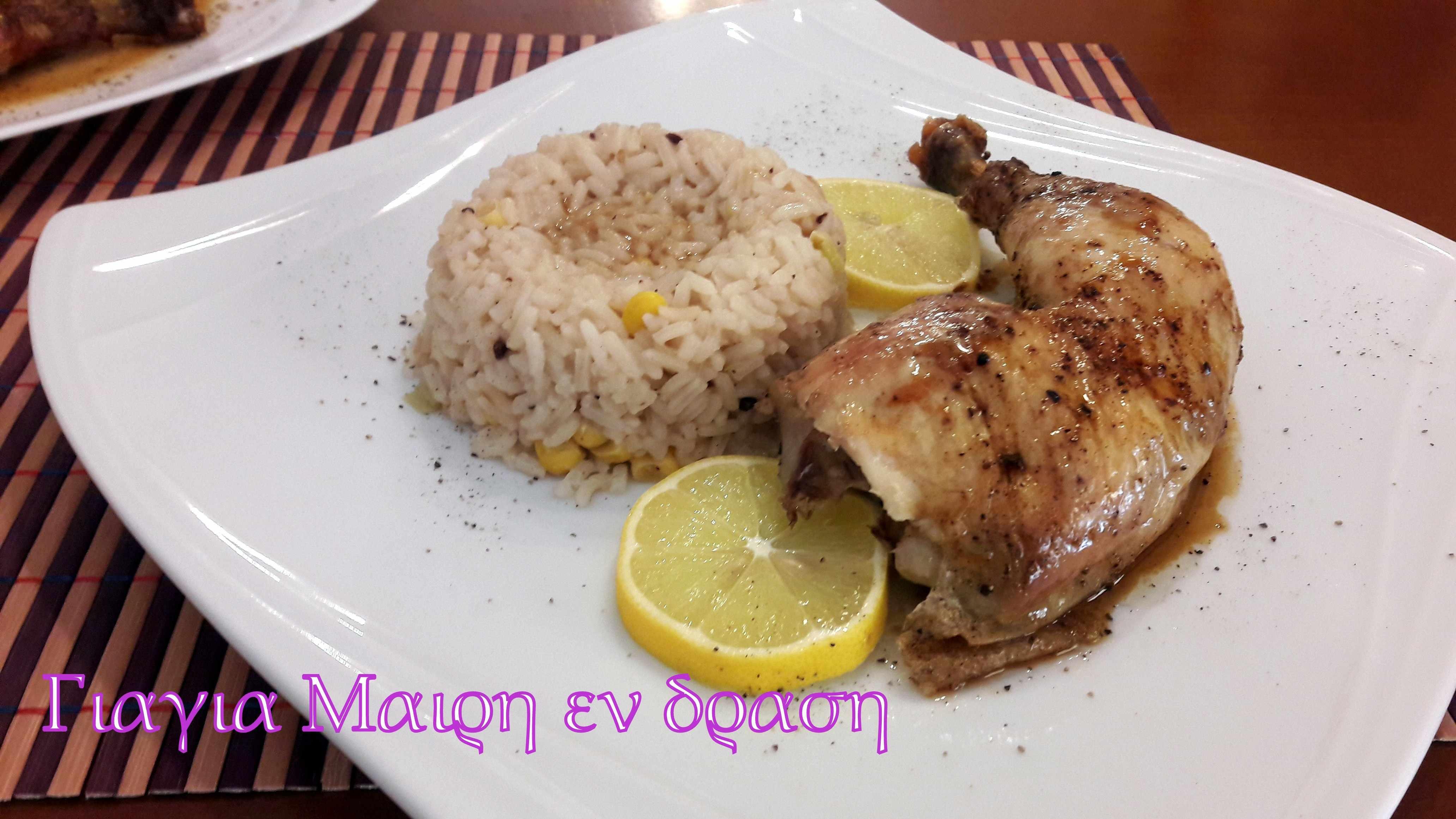 Κοτόπουλο στην φόρμα με λιβανέζικο 7 μπαχαρικά