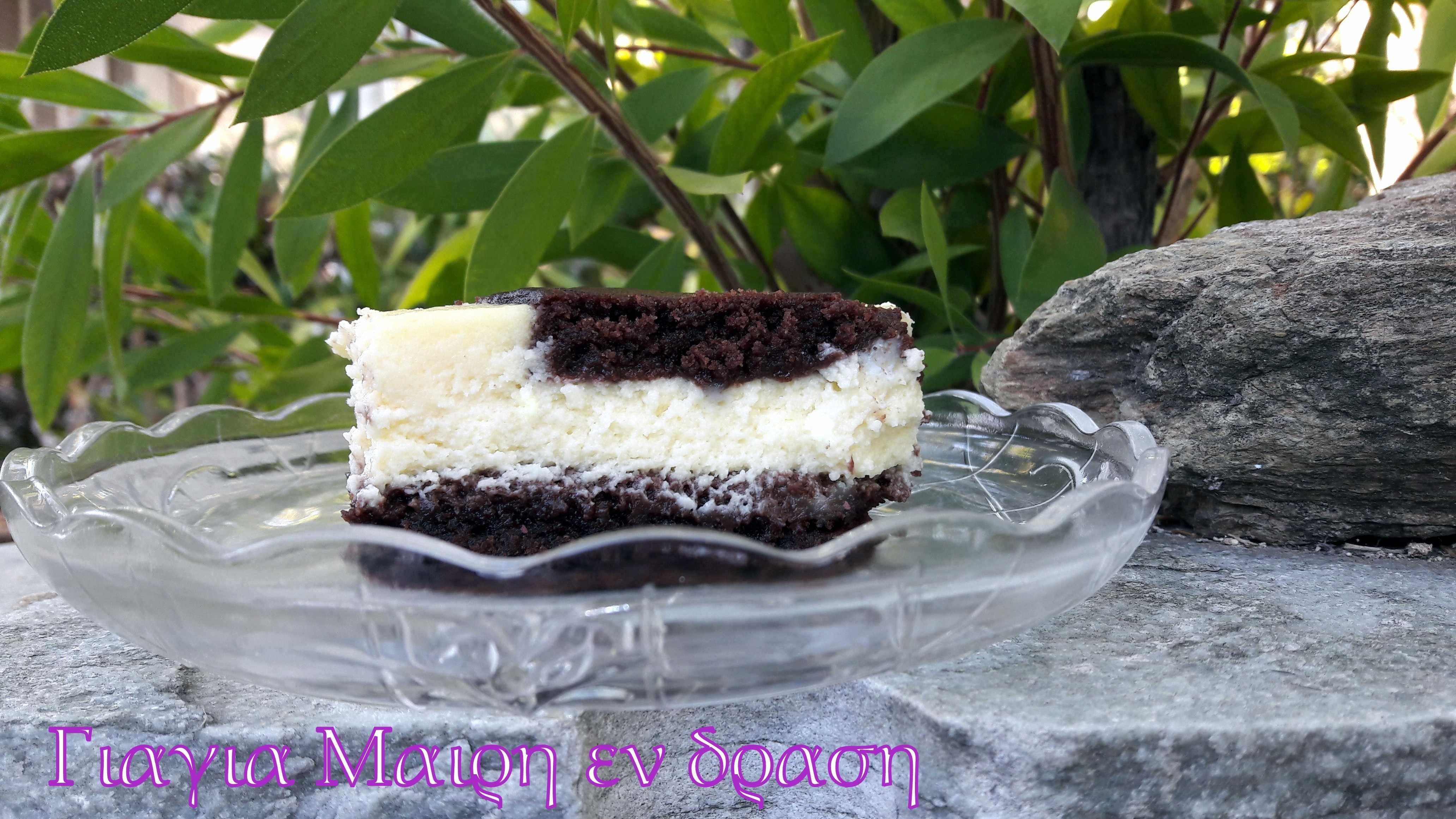 Ρώσικο κέικ με κρέμα