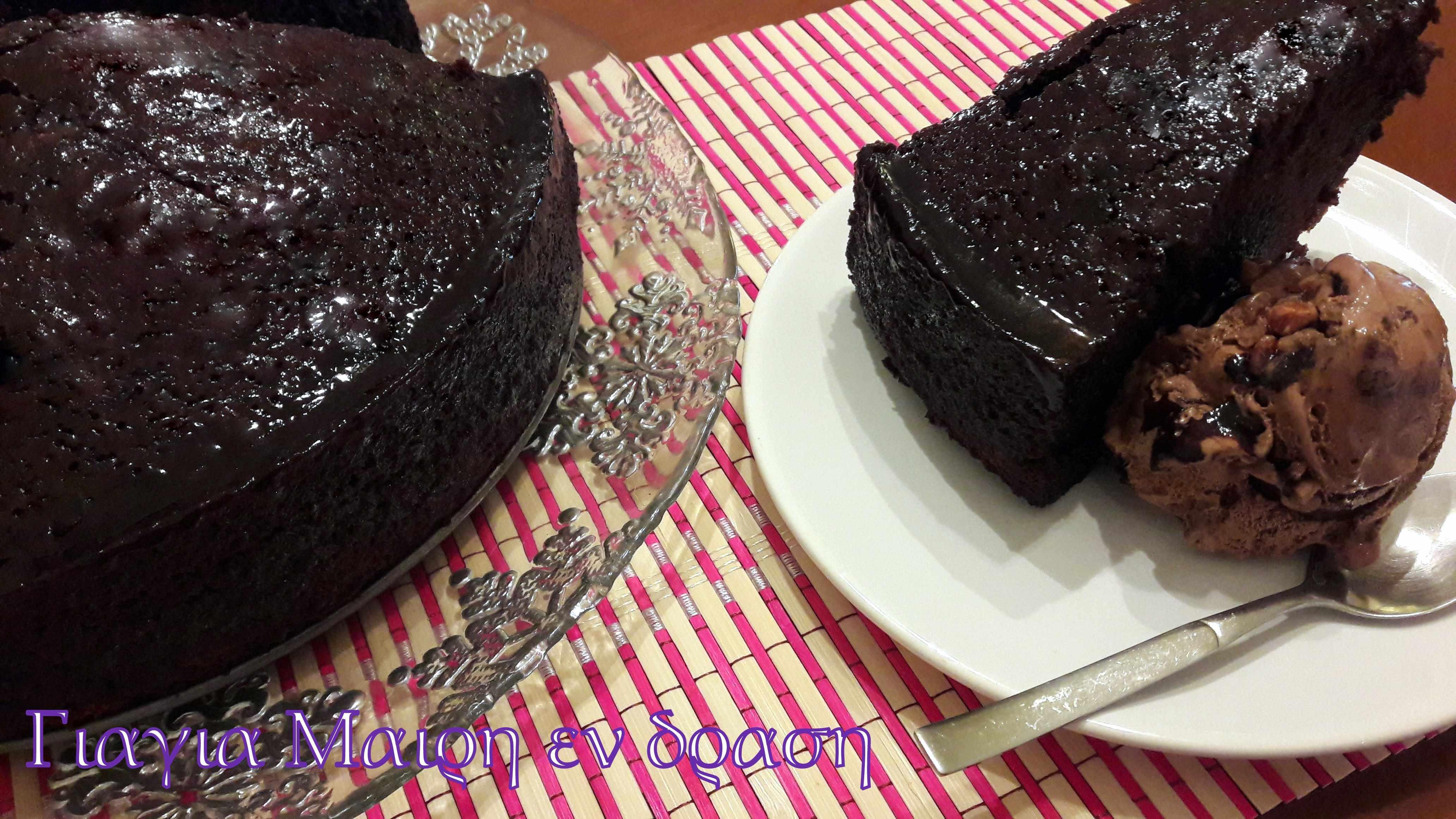 Κέικ Κατσαρόλας