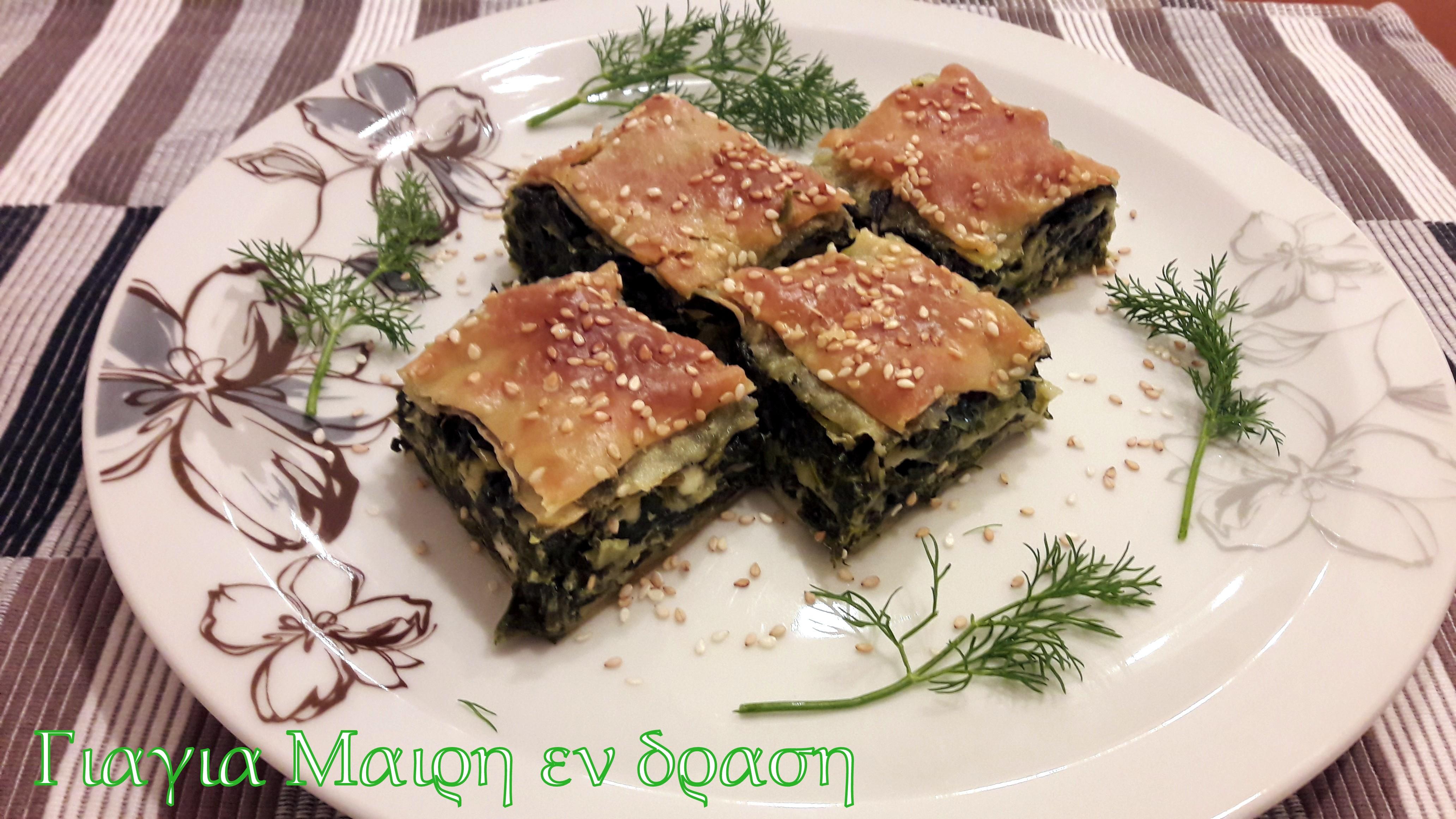 Λαχανόπιτα by Mairh