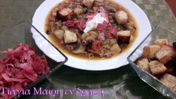 Σούπα με μανιτάρια Μακαροτσίνια goji berries και Αρώνια