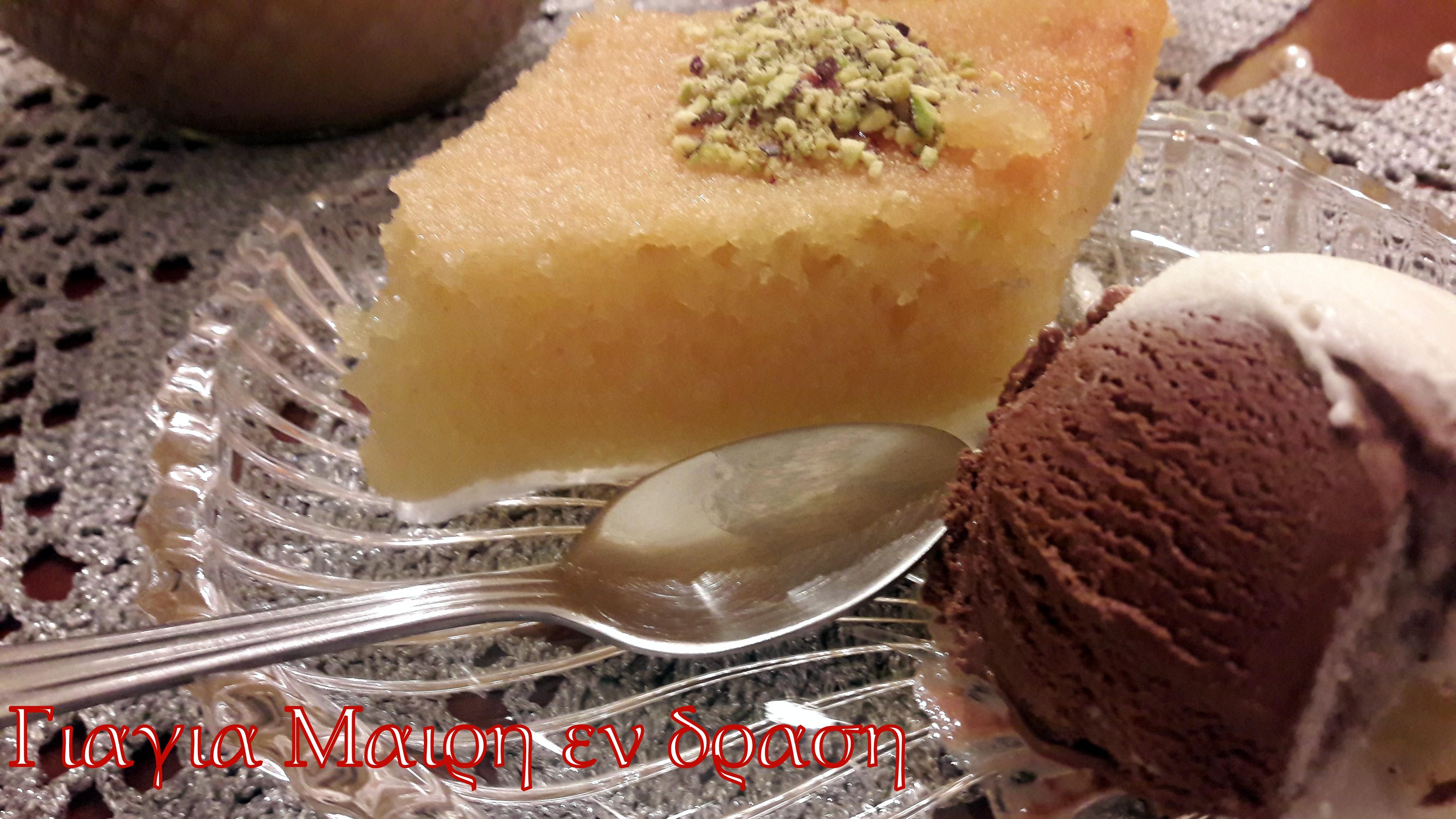 Σάμαλι Μελωμένο Συνταγή Αιγύπτου