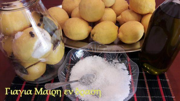 Λεμόνια παστά) preserved lemons