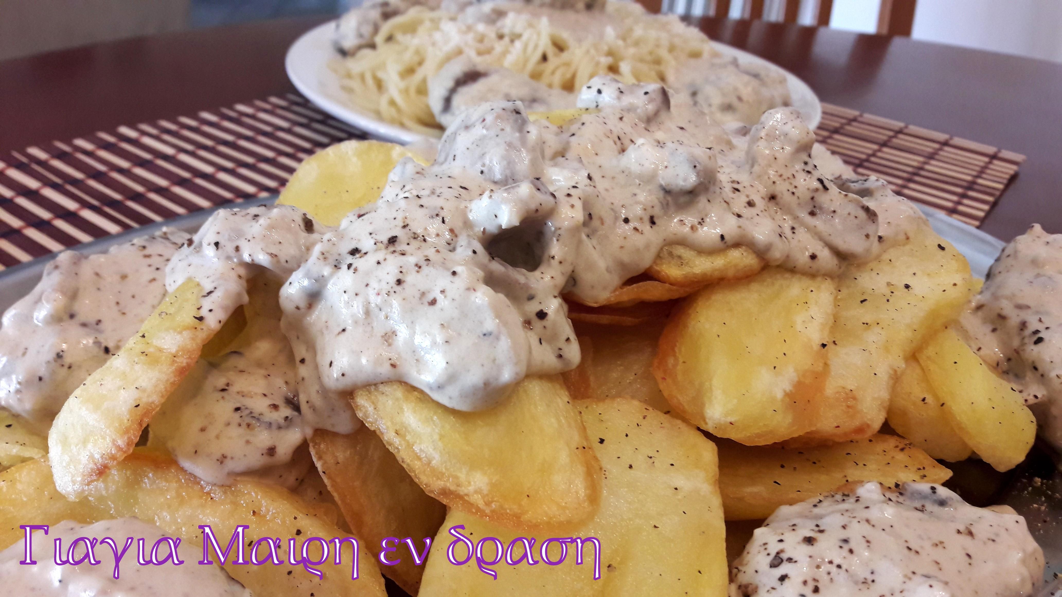 Σουτζουκάκια με λευκή σάλτσα